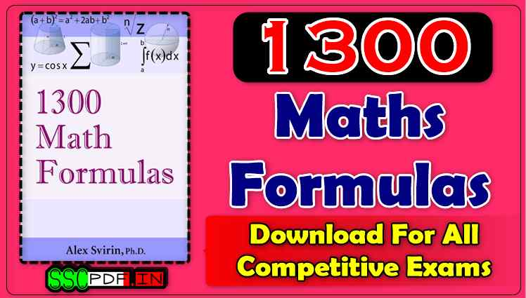 1300 Maths Formulas Book For All Competitive Exams-Download Now